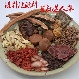 台湾中药酒功效与作用,中药酒川芎的功效与作用