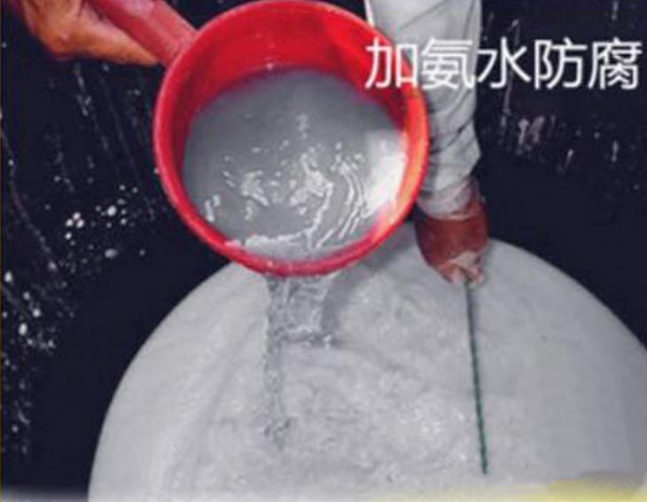 钓鱼药酒里加滑石粉的作用是什么,滑石钓鱼起什么作用