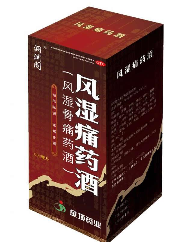 绵阳刘氏骨科的药酒有什么作用,中药泡酒治腰间盘药方